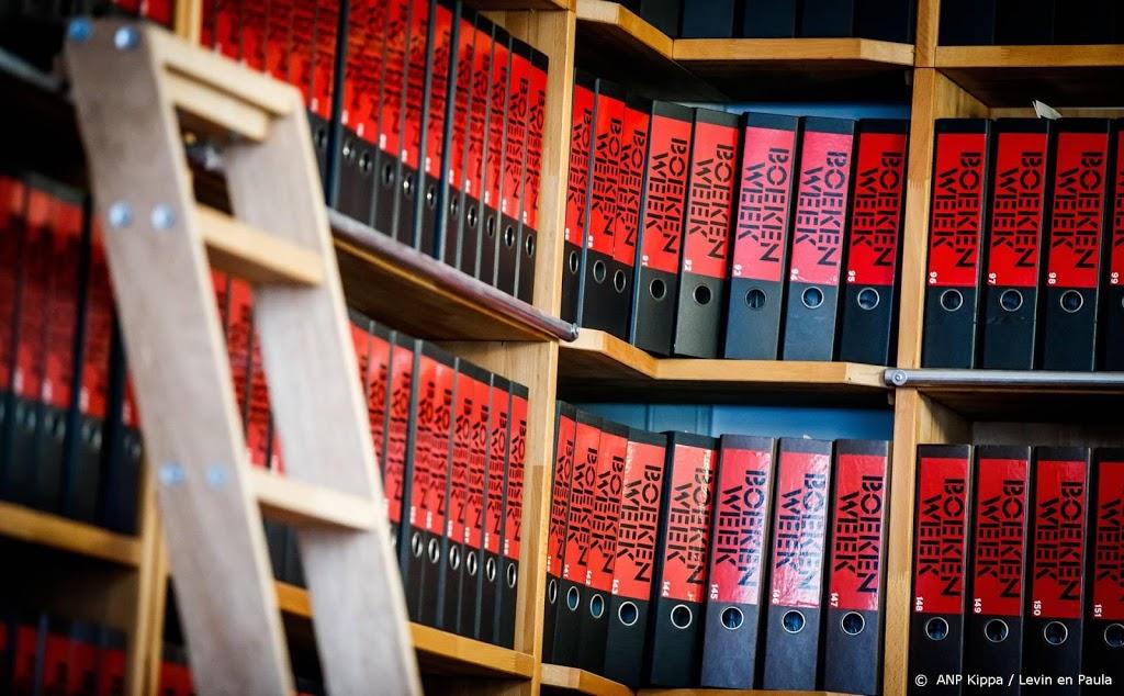 Boekenweek naar de zomer verplaatst, boekenbal geschrapt