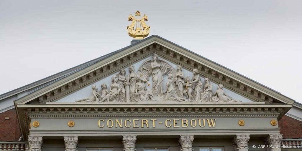 Studenten mogen twee dagen in Concertgebouw studeren