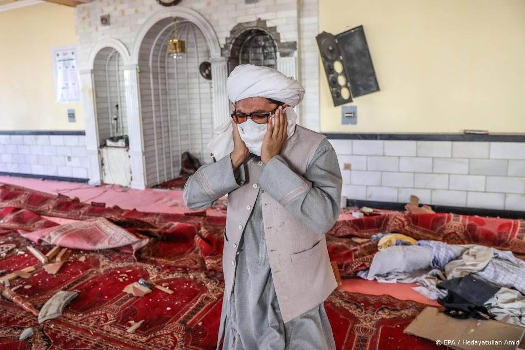Terreurgroep IS eist aanslag op moskee in Kabul op