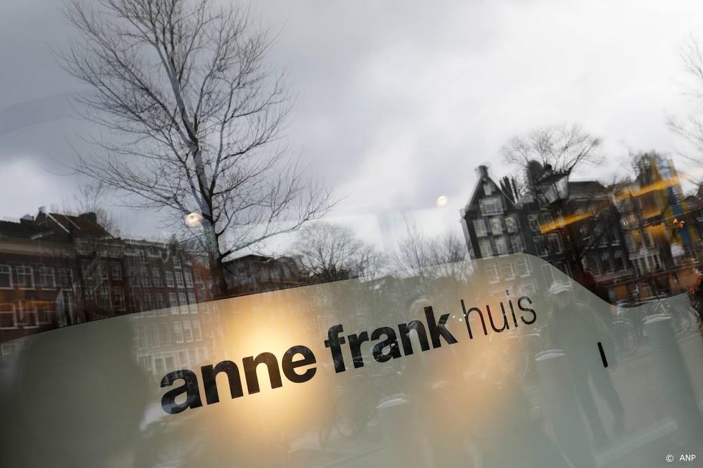 Buitententoonstelling over Anne Frank te zien in Amsterdam