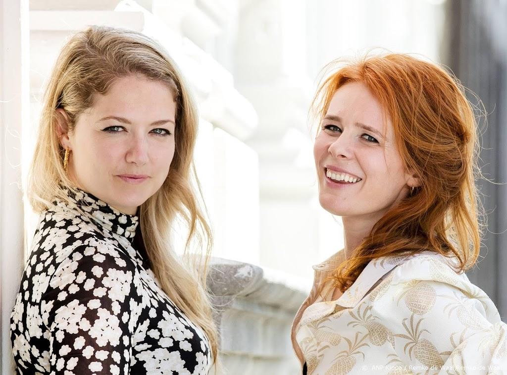 Yentl en de Boer onder genomineerden Annie M.G. Schmidtprijs