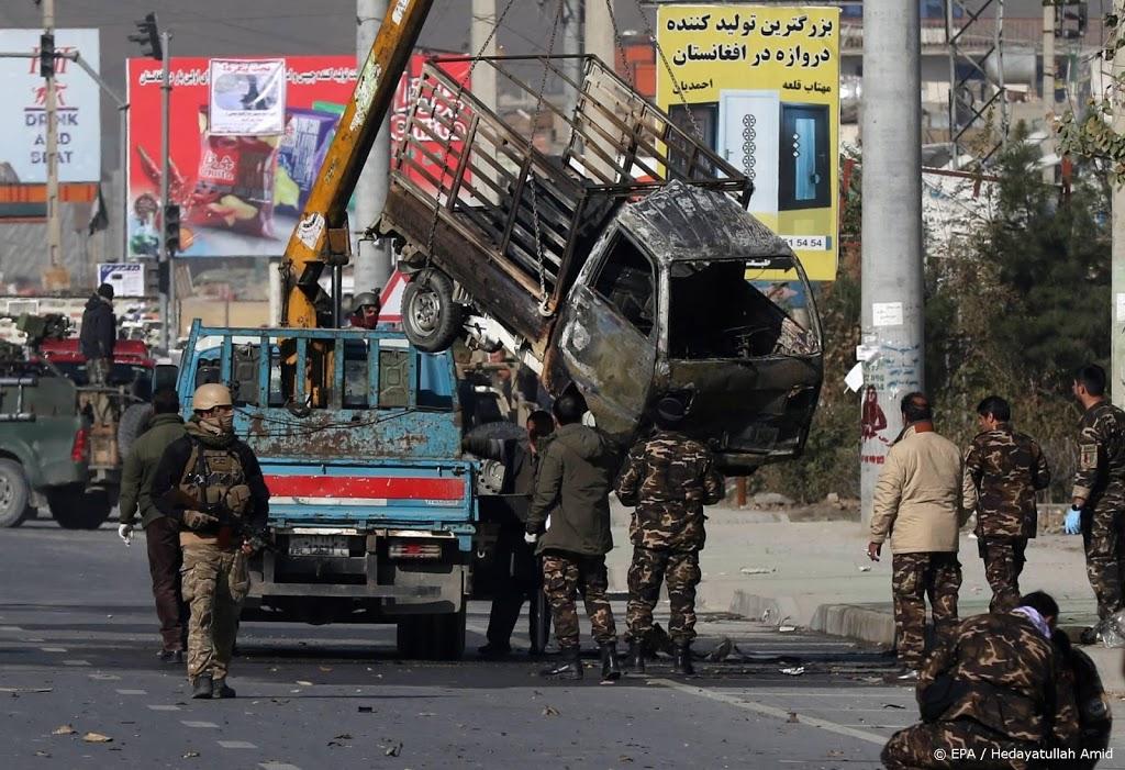 Doden en gewonden door granaatinslagen Kabul