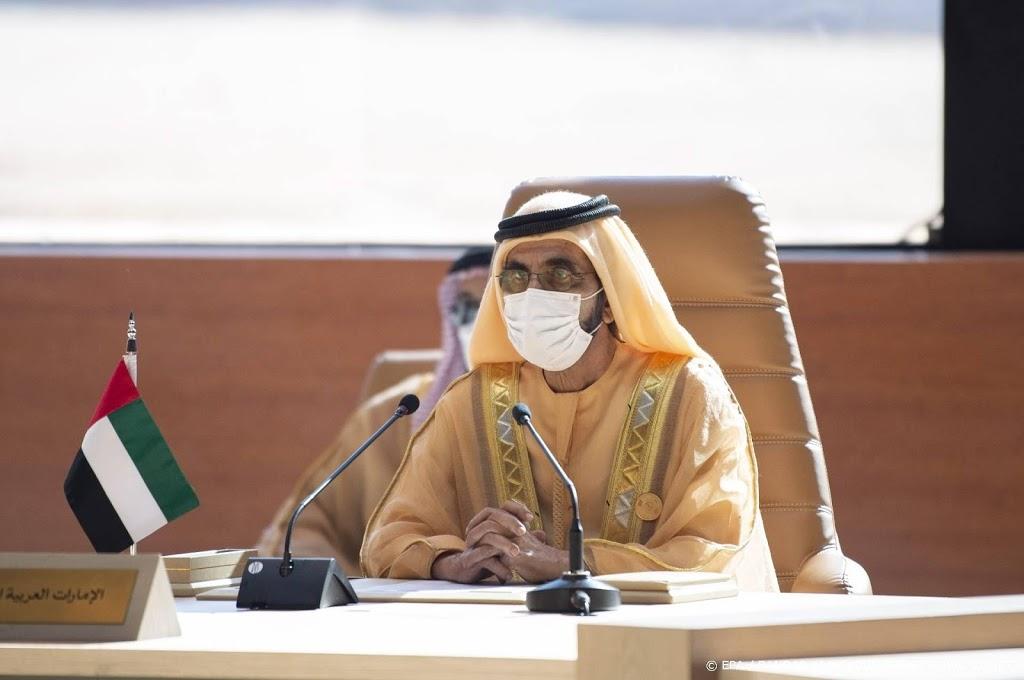 Prinses Latifa vraagt VK om nieuw onderzoek naar ontvoering zus