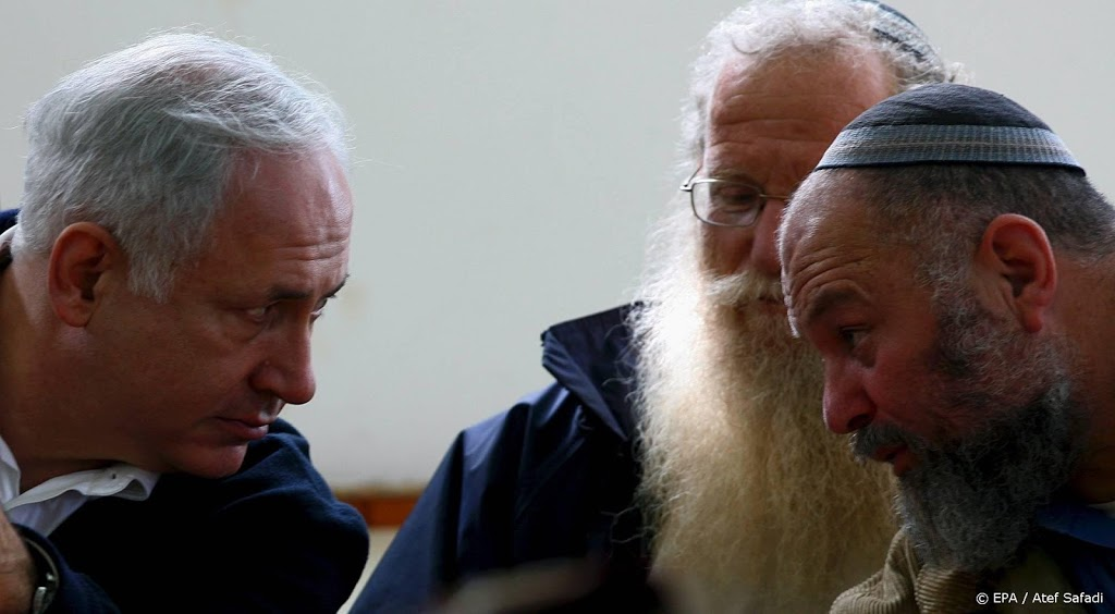 Ophef om uiterst rechtse kandidaat-voorzitter Yad Vashem