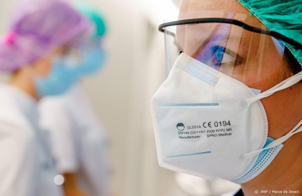 'Mondkapjesregels ziekenhuizen zijn verwarrend en onveilig'