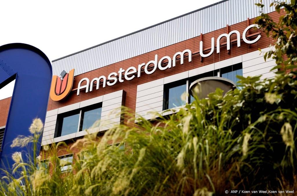 Amsterdam UMC schaalt poliklinische zorg af