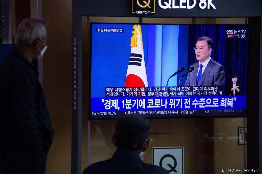 Zuid-Koreaanse president wil 'onomkeerbare vrede' met Noord-Korea