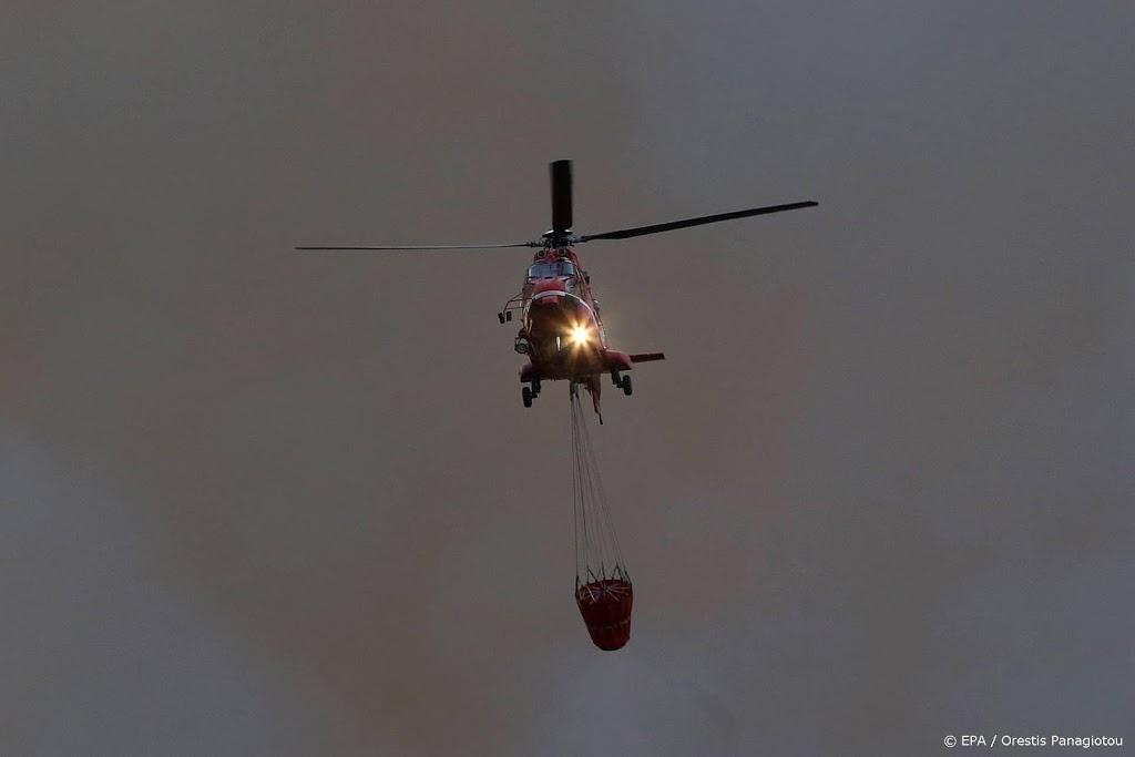 Nederland helpt bij bestrijding bosbranden in Albanië