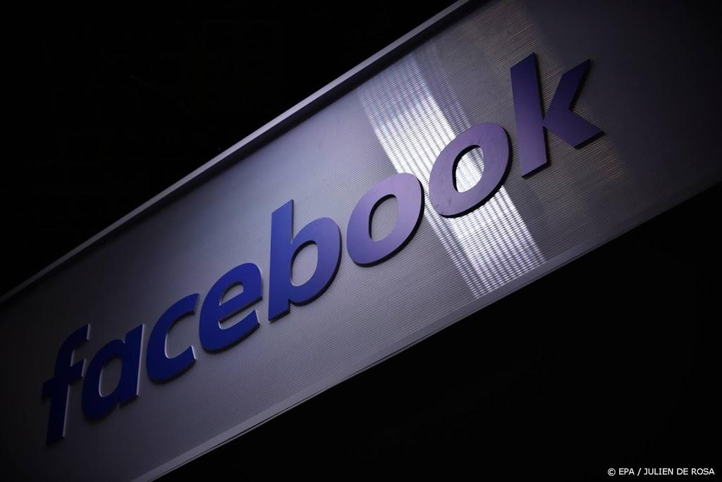 'Hooggerechtshof' van Facebook kiest eerste zaken