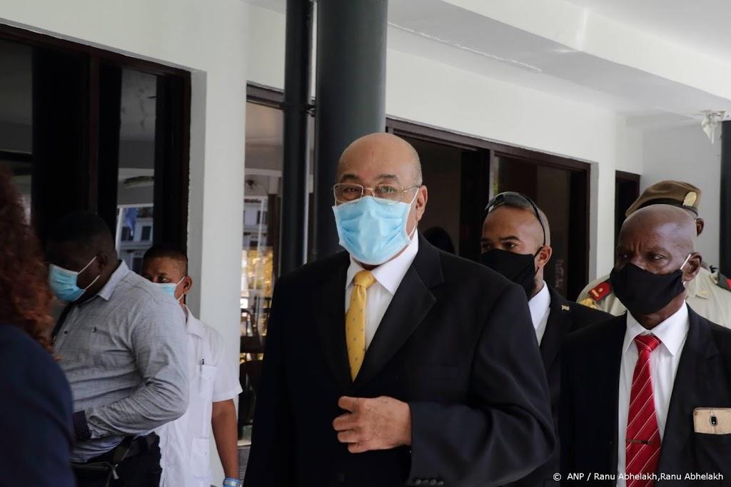 Bouterse niet aanwezig op zitting, uitstel naar eind november
