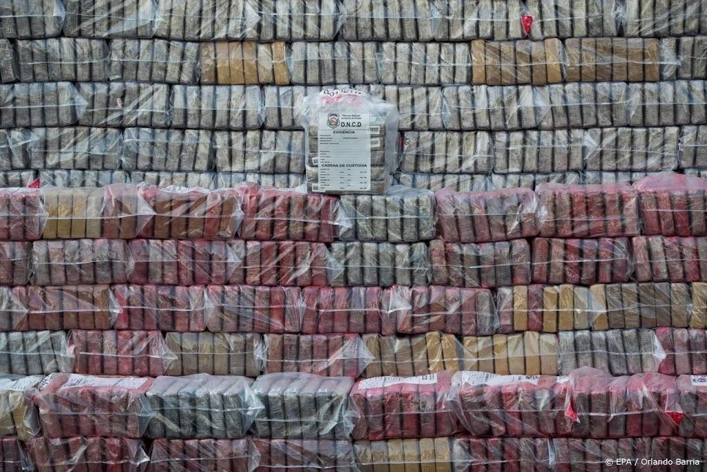Kustwacht ontdekt in Puerto Rico partij coke van 26 miljoen euro
