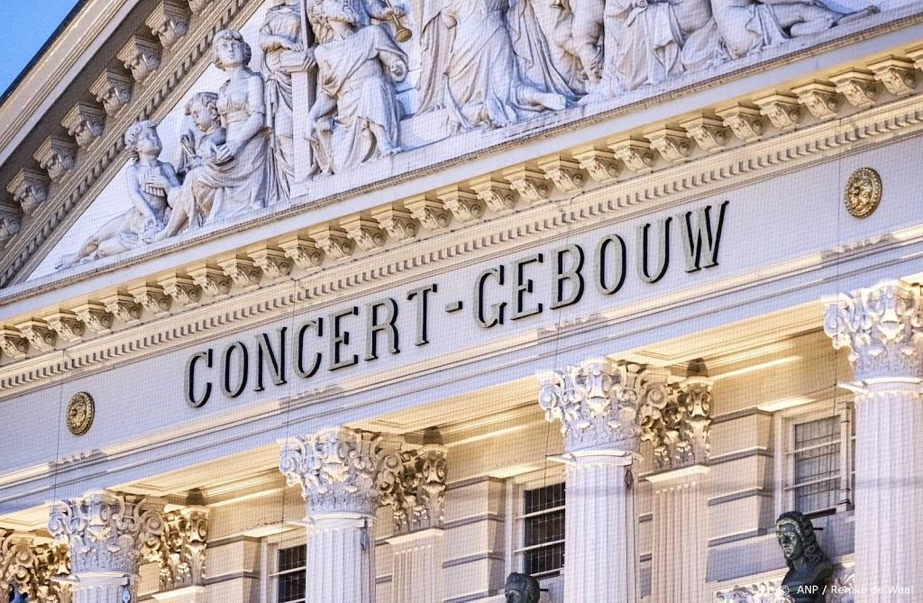 Testconcerten in Concertgebouw in 10 minuten uitverkocht