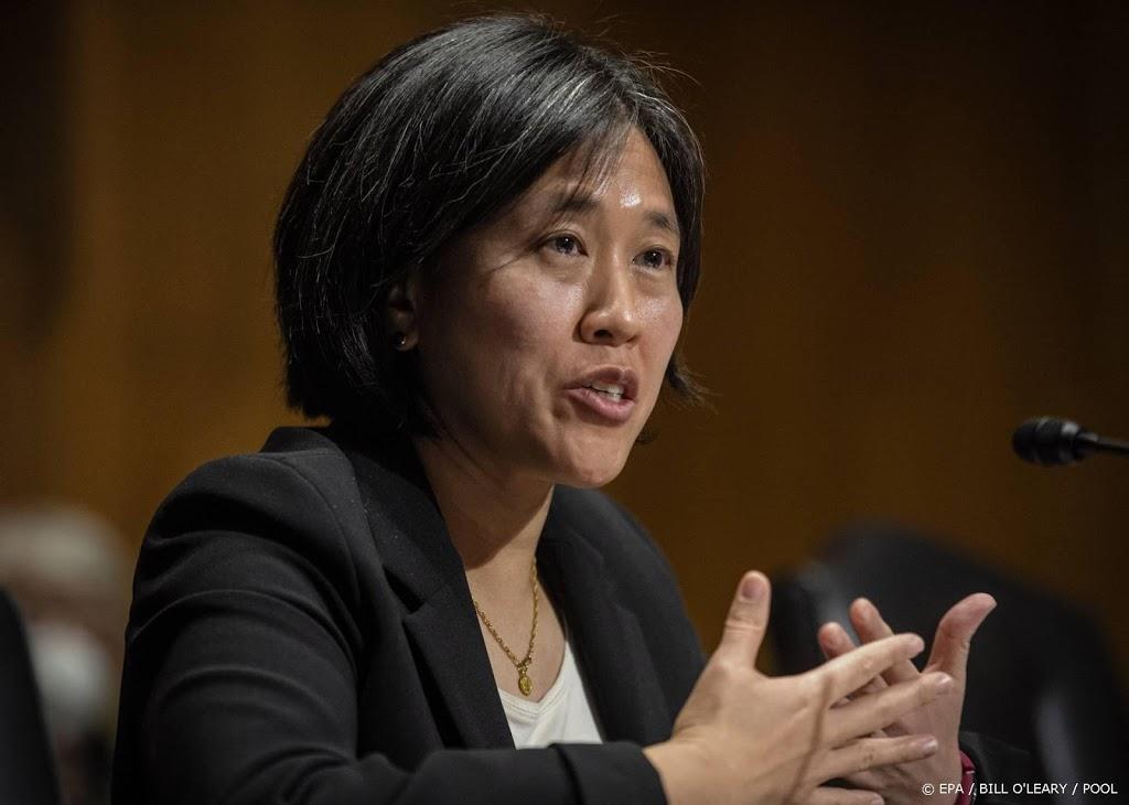 VS schorten handelsakkoord met Myanmar op