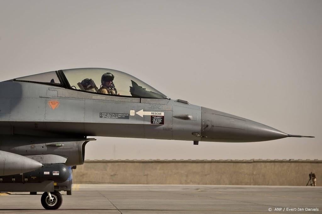Nederland zal na bijna twintig jaar vertrekken uit Afghanistan