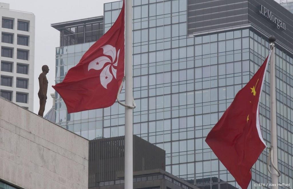 'Verkiezingen Hongkong weer een jaar uitgesteld'