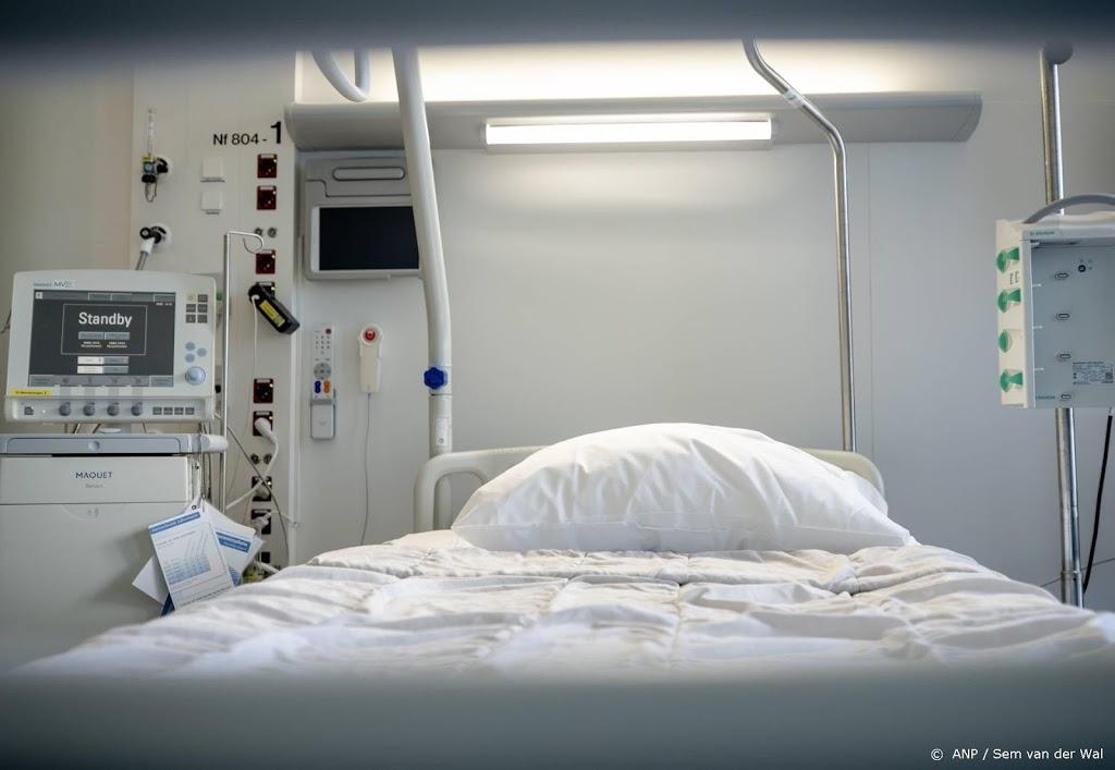 LCPS: andere ziekenhuizen staan klaar voor patiënten VieCuri Venlo