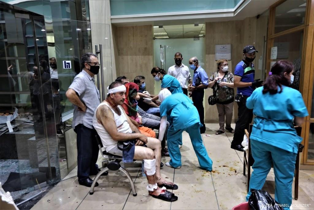 'Al veel medische hulp in Beiroet in touw'