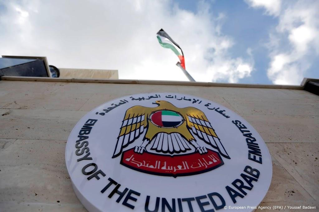 Verenigde Arabische Emiraten openen ambassade in Tel Aviv