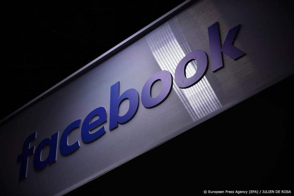 Advies aan EU-hof: niet alleen Ierland mag Facebook aanpakken