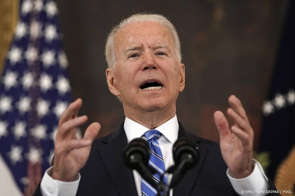 'Biden gaat vaccinatieplicht federale werknemers aankondigen'