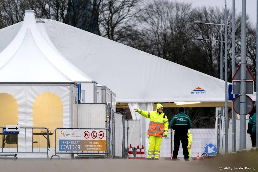 Testlocaties in Utrecht eerder dicht vanwege de hitte