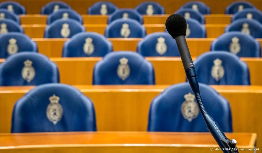 Kamer debatteert over toeslagenrapport 'Ongekend onrecht'