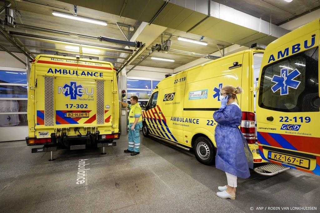 Geen grote afschaling in ziekenhuizen, aldus NZa