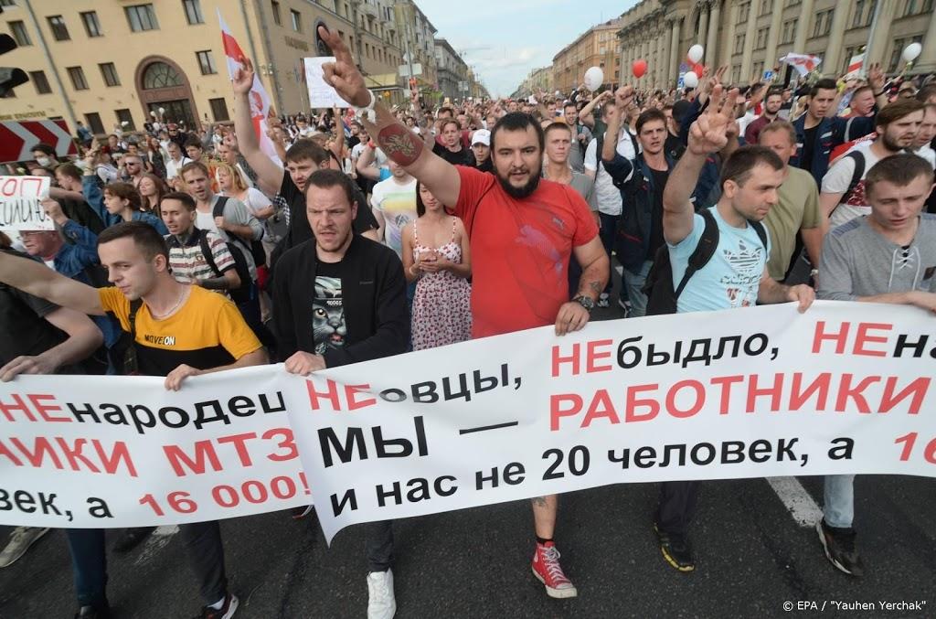 Duizenden mensen bij vreedzame protesten in Wit-Rusland