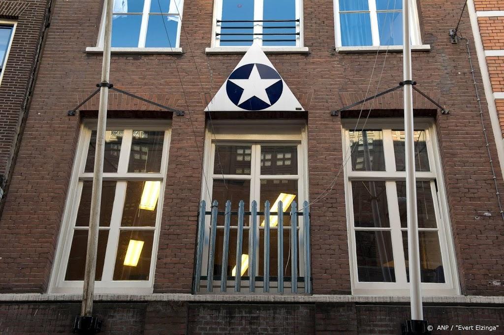 Studentenvereniging Amsterdam stopt kennismaking wegens corona