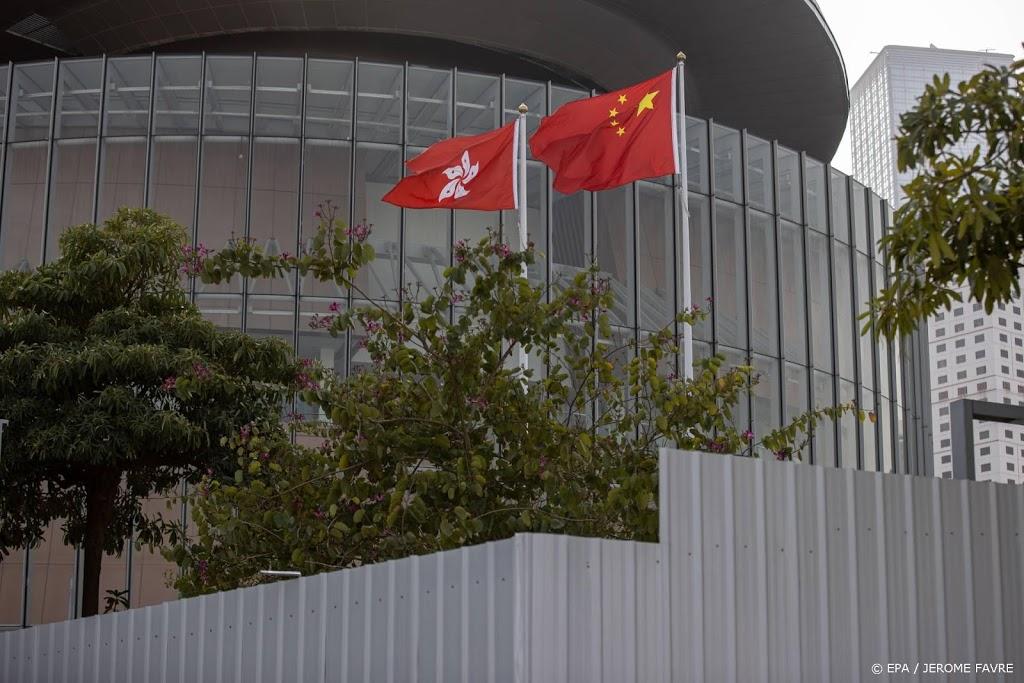 G7 uit zorgen over 'uitholling van democratie' in Hongkong