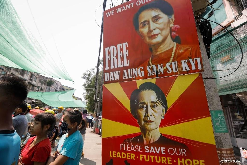 Politie Myanmar getuigt tegen afgezette regeringsleider