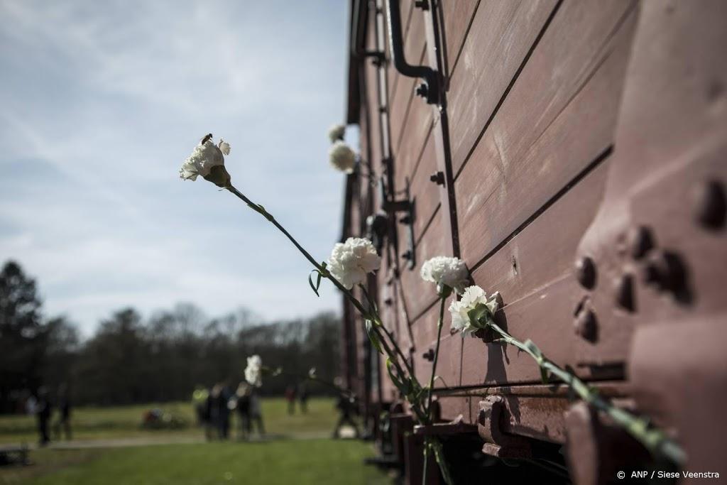 Kamp Westerbork herdenkt nu toch online