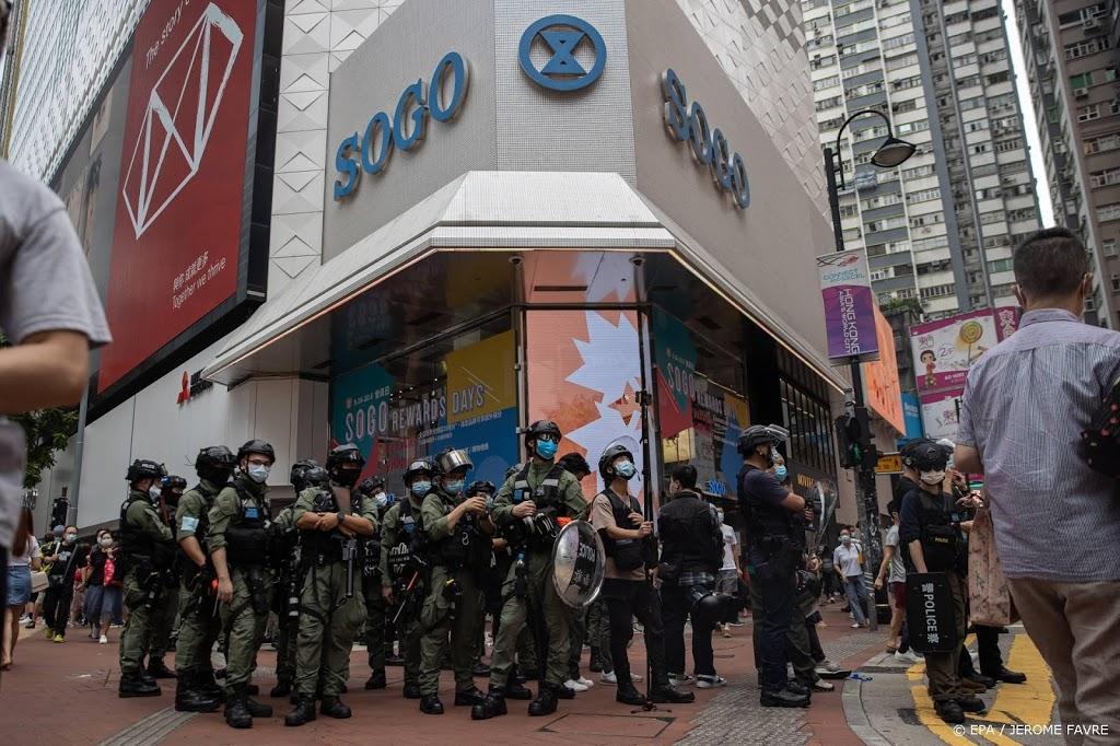 Tientallen arrestaties bij illegaal protest Hongkong