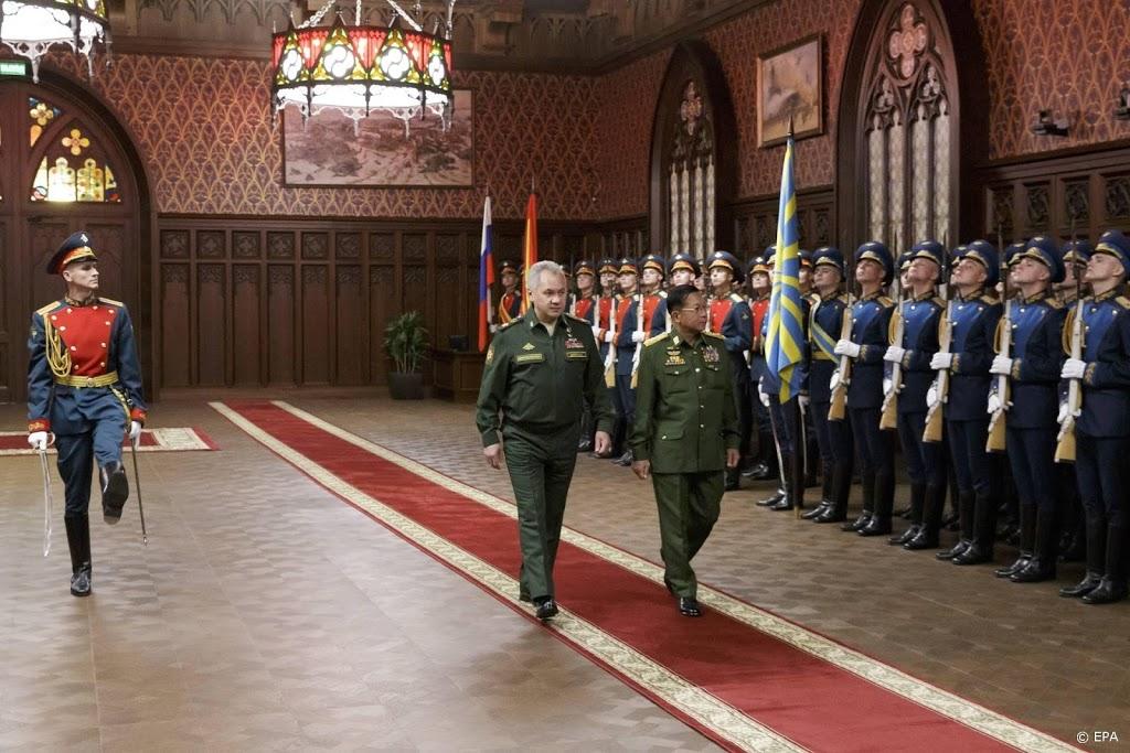 Juntaleider Myanmar in Moskou onthaald