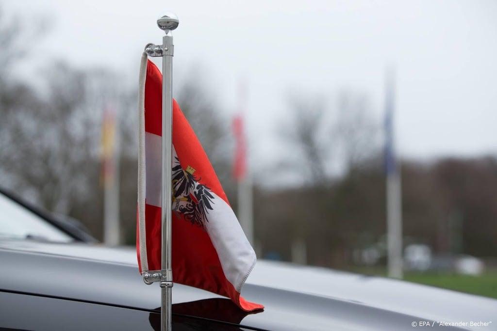 Joodse instellingen in Oostenrijk strenger beveiligd