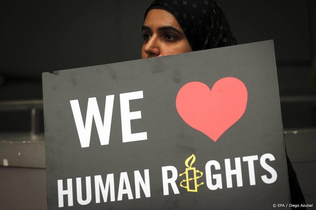 Amnesty: Eritrese leger doodde vele honderden burgers in Tigray