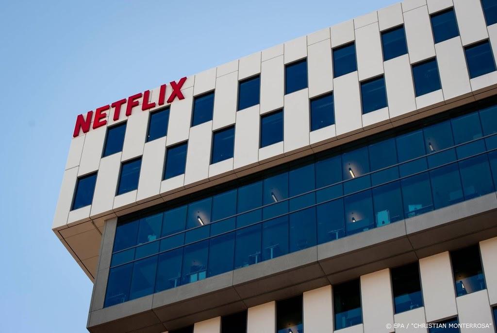 Senatoren vragen Netflix verfilming Chinese boekenreeks te staken