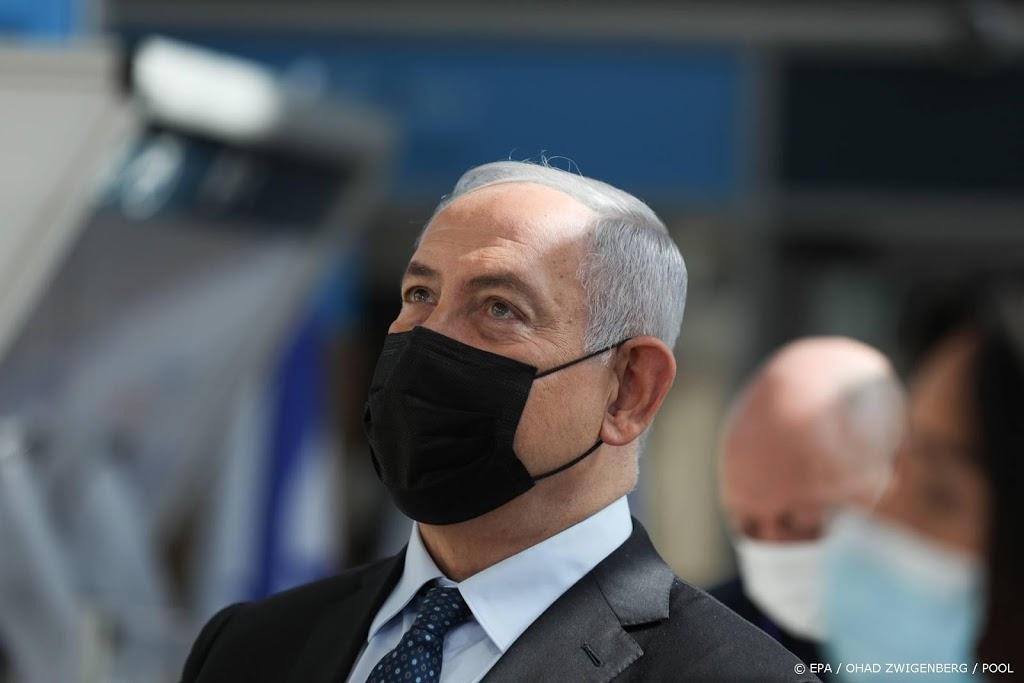 Israël: Hamas werft jongeren voor terroristische activiteiten