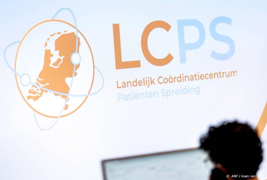 Persconferenties spreidingscentrum LCPS keren terug