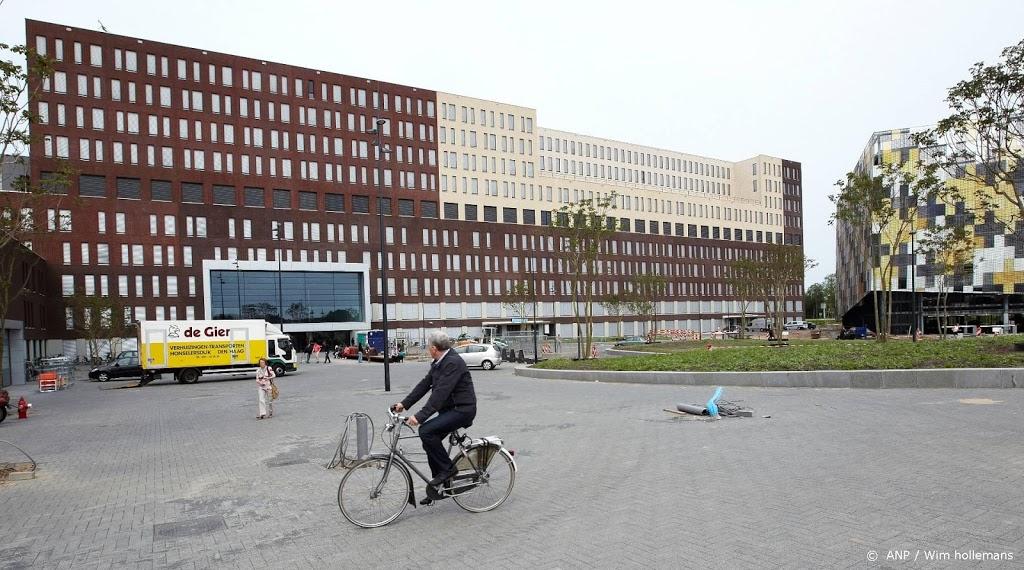Ziekenhuis Den Bosch sluit operatiekamers en verpleegafdelingen