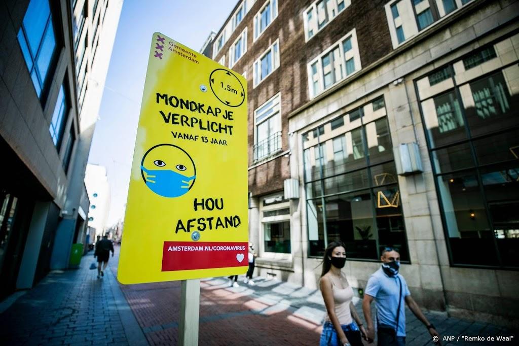 Maandag kort geding tegen mondkapjesplicht Amsterdam