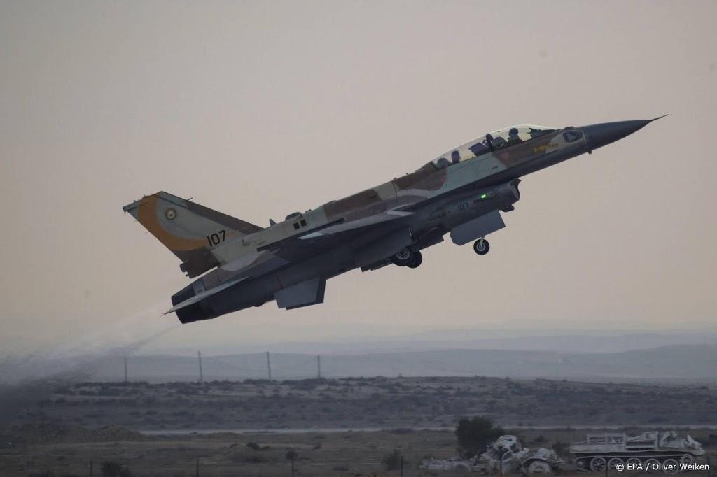 Biden lanceert zijn eerste militaire aanval op Midden-Oosten