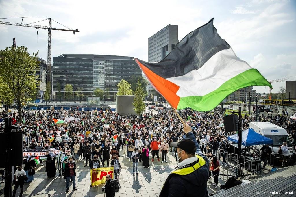 ME ontruimt Jaarbeursplein na drukte Pro-Palestijnse demonstratie