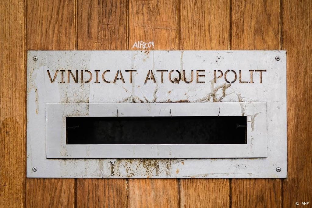 Te weinig verbetering bij Vindicat, geen geld en accreditatie
