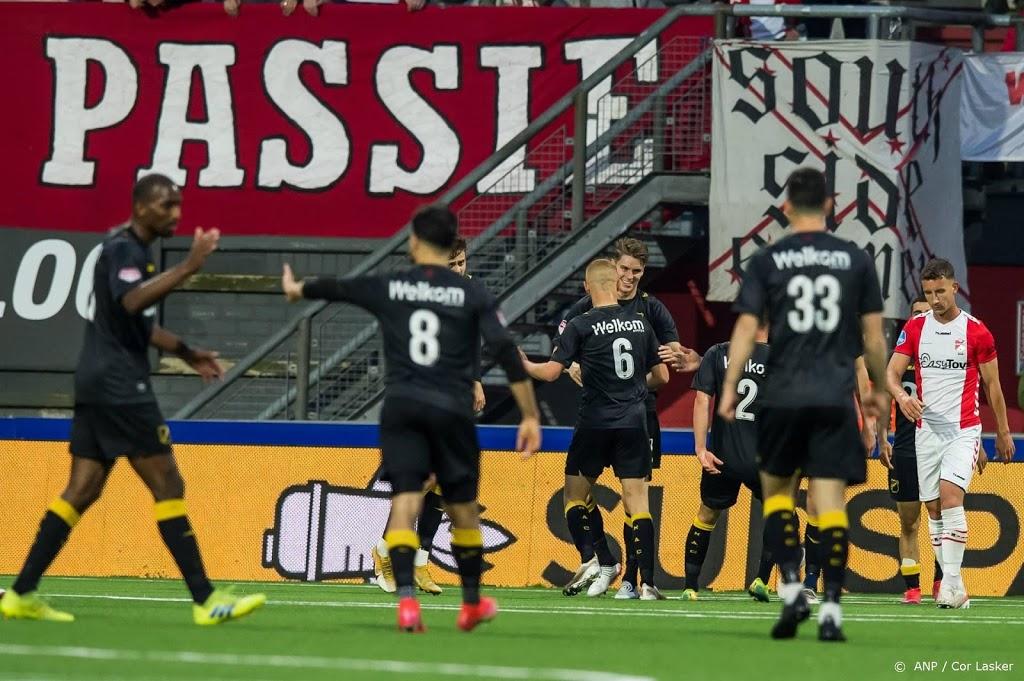 Geen huldiging van NAC bij promotie naar Eredivisie