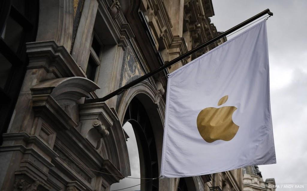 Grote Appleroof in Engeland: voor 5,5 miljoen aan producten weg