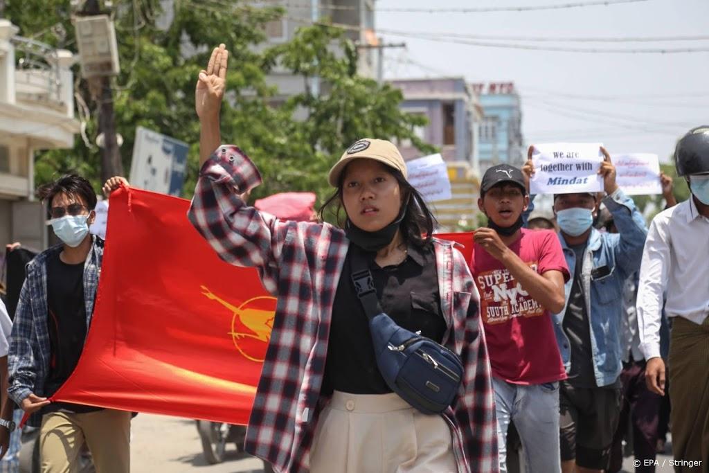 Canada, VS en VK leggen sancties op aan junta in Myanmar