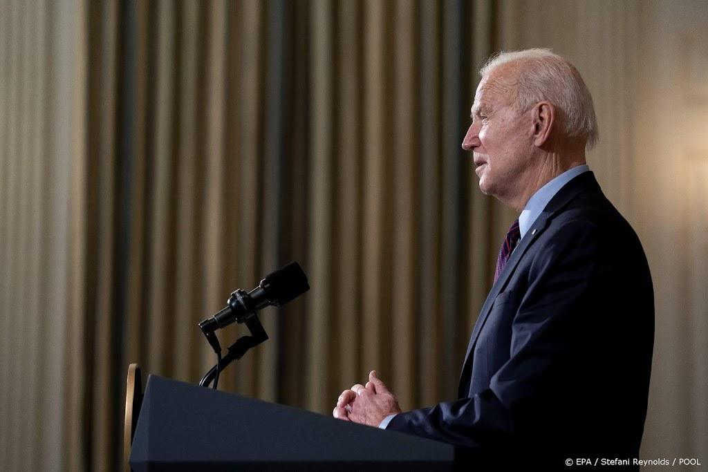 VS treden opnieuw toe tot VN-Mensenrechtenraad