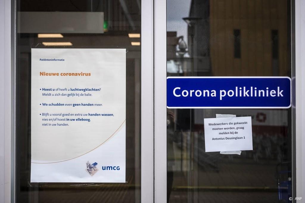 'Poliklinieken voor mensen met langdurige klachten na corona'