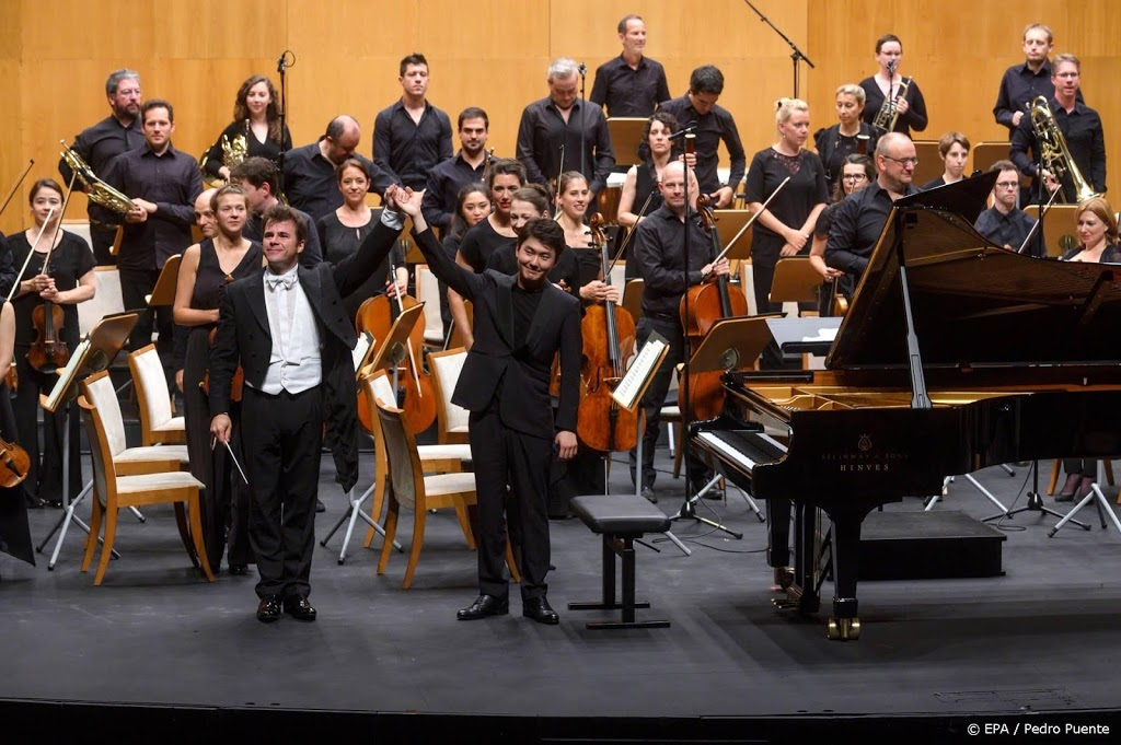 Mahler Festival 2021 afgelast